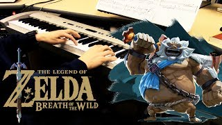 "Legend of Zelda: Breath of the Wild - ""Daruk's Theme"" [Piano Cover] || DS Music"