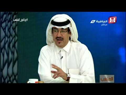 صالح الحمادي - التعاون فعل بالهلال ما لم يفعله العين ولا بيروزي  #برنامج_الملعب