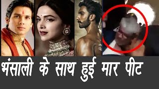 Sanjay Leela Bhansali slapped on the sets of Padmavati, Watch Viral Video