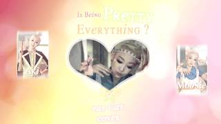 【Moonie & Aki】Fat Cat - Is Being Pretty Everything? (예쁜게 다니)