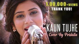KAUN TUJHE - Female Cover Version By Prishita | DJ Aneby | Sushant Singh | Valentine's Special