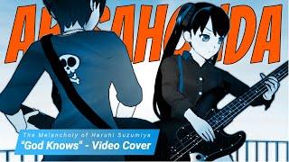 GOD KNOWS - Anime Cover Band 【涼宮ハルヒの憂鬱】 The Melancholy of Haruhi Suzumiya