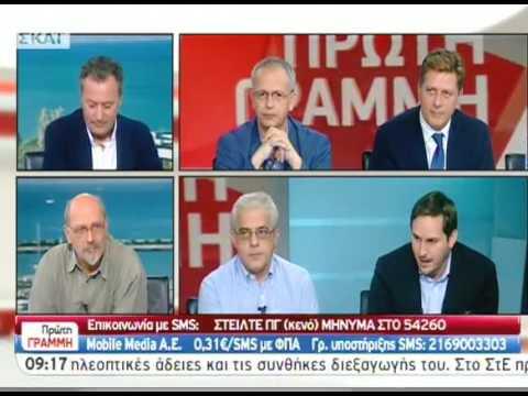 Μ. Γεωργιάδης / Πρώτη Γραμμη SKY / 28-09-2016