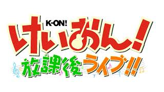 Have some tea? - K-On! HO-KAGO Live!!