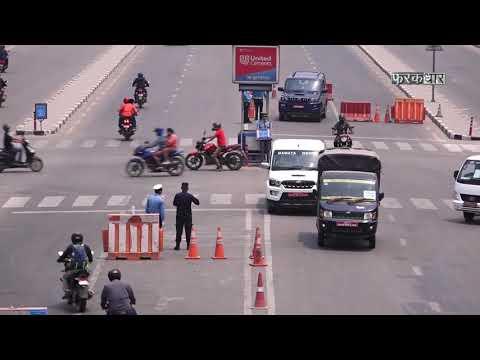 निषेधाज्ञामा उपत्यका : मोटरसाइकल र निजी गाडीको भीड