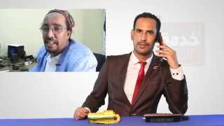 خدمة العللاء2 الحلقة الثالثة عشر مع نجوم الفن و الصحافة و الكوميديا