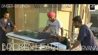 Latest Hindi Song II Broken Heart II SV Singh II Full HD Video II Bollywood Songs