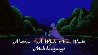 Aladdin - A Whole New World (Multilanguage)