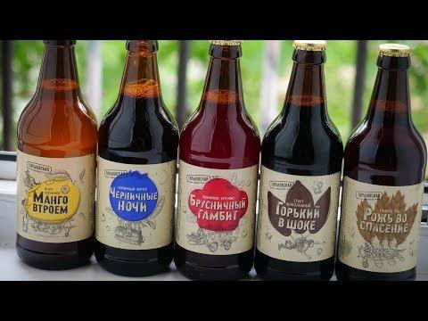 ТБП(18+): Горьковская пивоварня photo