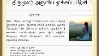 Thirumoolar Books Pdf