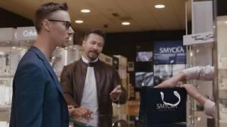 Grand Samarkand - Smålands mest spännande köpcentrum