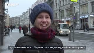 Хотят ли московские
