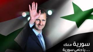 رضـــا - لبّيكي سورية