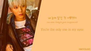 SF9 (에스에프나인) - Shut Up N' Lemme Go (color coded Han/Rom/Eng) lyrics