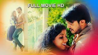 English full movie 2016 | RASPURI | Full Movie English with Subtitles width=