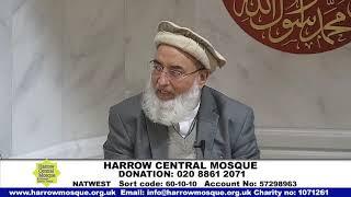 Hadith of The Day | Head Imam Professor Hafiz Muhammed Akram