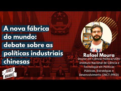 A nova fábrica do mundo: debate sobre as políticas industriais chinesas
