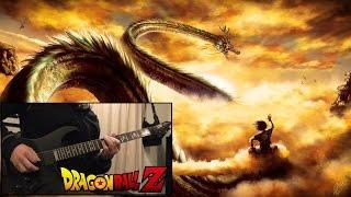 Dragon Ball Z - Rock the Dragon (guitar cover)