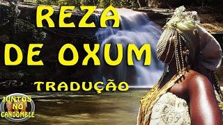 Oriki de Oxum com Letra e Tradução para português - Saudando os Orixás