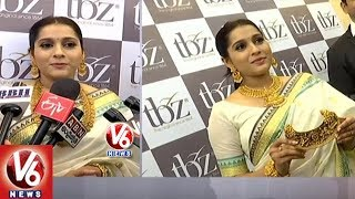 Anchor Rashmi Gautam Launches TBZ Jewellery Shop's New Collection | Hyderabad | V6 News