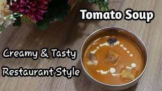 Tomato soup recipe in tamil/Restaurant style tomato soup/Home made Tomato soup