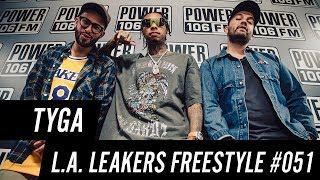 Tyga - LA Leakers Freestyle