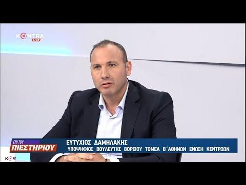 Ευτύχιος Δαμηλάκης /Επί του πιεστηρίου /  13-6-2019