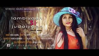 LAMBIYAN SI JUDAIYAN   Raabta   Arijit Singh   Female Version   Richa Sharma