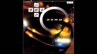 Tokyo Xtreme Racer Zero OST - Rival Challenge theme 1