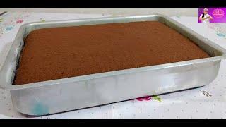 MASSA DE CHOCOLATE PARA BOLOS DE ANIVERSÁRIO  com CozinhandoComNane :)