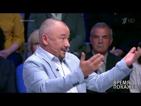 Украина: путь к независимости. Время покажет. 16.07.2019