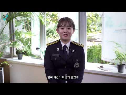 [스페셜 클립 Ep.53] - 4th S A V E 캠페인 티져영상