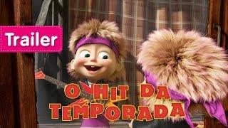 Masha e o Urso - O HIT DA TEMPORADA (Trailer)