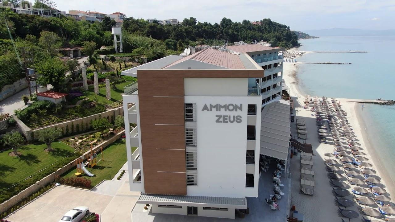 Hotel Ammon Zeus Kassandra Grecia (4 / 18)