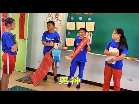 503劉紘銘 - YouTube