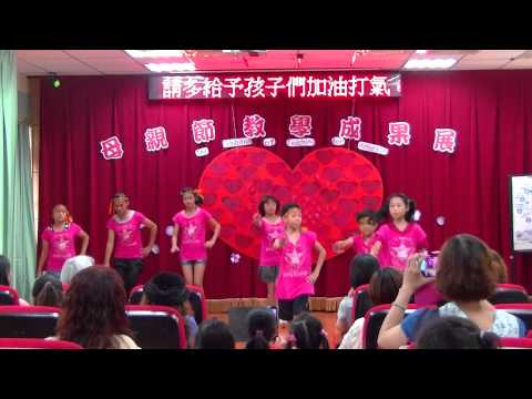 2015 母親節感恩會_五年級表演