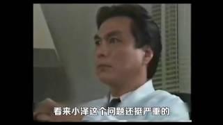【橙子侃电影】一部关于日本女优的片子,结局反转反转再反转