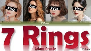 [YOUR GIRL GROUP] 7 Rings - Ariana Grande [4 members version] ▷ K-Lover