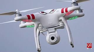 Saudi forces shoot down 'toy drone' near royal palace - 22 April 2018 - 92NewsHDPlus