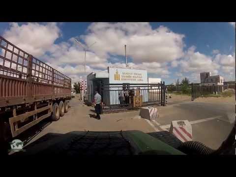 A Borderless World –  video promo