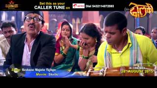 Keshava Majala Tujhya | Official Song | Dholki | Siddharth Jadhav