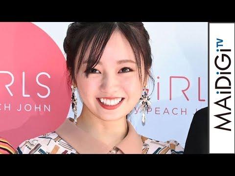 元欅坂46今泉佑唯、レトロブラウス×スカートで大人ガーリーに 輝くイヤリングが華やか