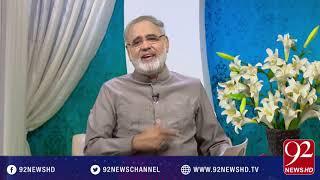 Subh E Noor - 23-09-2016 - 92NewsHD