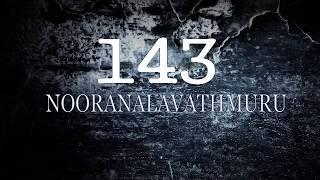 143-Nooranalavathmuru kannada 2014