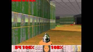 O que é Doom Gameplay
