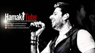 Mohamed Hamaki - Ahla Donia ( Live ) | محمد حماقى - احلى دنيا