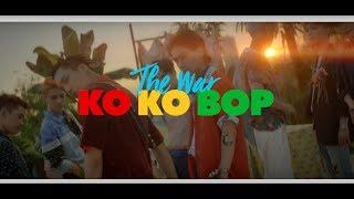 [MV] EXO - Ko Ko Bop Instrumental