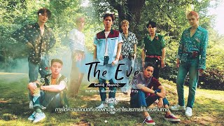 The EVE 전야 (EXO) Cover Thai version by M2NT9, Jeaniich, GiftZy, GeniePak