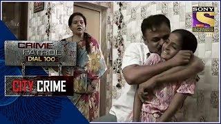 City Crime | Crime Patrol | चुप्पी | Mumbai width=