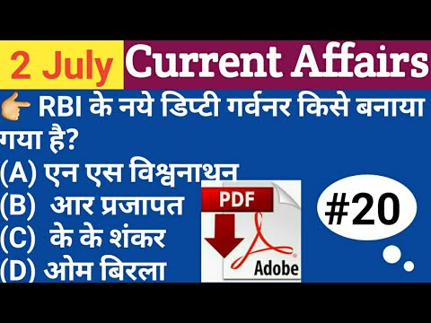 Download thumbnail for 2 July 2019 Current Affairs | Daily